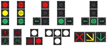 Сигналы светофора с дополнительной секцией пдд