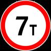 Знак 3.11