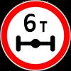 Знак 3.12