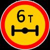 Знак 3.12 временный