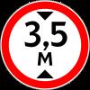 Знак 3.13
