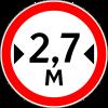 Знак 3.14