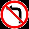 Знаки запрета в дорожном движении
