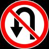 Знак 3.19
