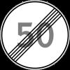 Знак 3.25