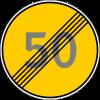 Знак 3.25 временный