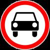 Знак 3.3