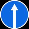 Знак 4.1.1