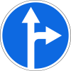 Знак 4.1.4