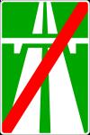 Знак 5.2